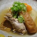 京都スタンド きよきよ - 鯛ダシおでん3品盛り
