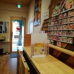 魚楽 - 秋限定のサンマ丼(税別600円)も食べてみたかったです。