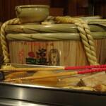 赤垣屋 - 10月からの樽酒