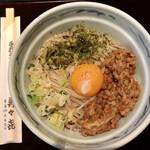 手打ち 寿々キ - 料理写真:納豆そば。