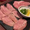 南山 - 料理写真:上塩タン(¥1200) ・上ロース(¥1600)