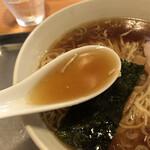 139107106 - 出汁の効いたスープ