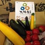 大阪産(もん)料理 空 - 堺市にある「空ちゃんファーム」のお野菜。