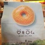 ミスタードーナツ - 袋の中に 【 2012年7月 】