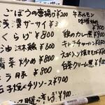 Tantammen shisen -