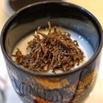 トゥ・ラ・ジョア - 秋の碗蒸し