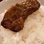 yakinikuwashino - 肉・オン・ザ・ライス