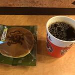 Mamekoubou - 生どらと本日のコーヒーSサイズで410円