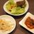 焼肉・韓国料理 KollaBo - 料理写真:共通のセット