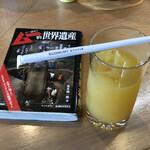 グリル ヨシダ - ムーを読みながらの、食後のオレンジジュース