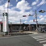 グリル ヨシダ - 初めて降りたよ、近鉄 御所駅
