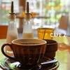 CAFE Z. 青山店
