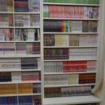 ラジャコート - マンガンの本棚