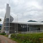 JANE - 店側から撮影した屋久島環境文化村センター