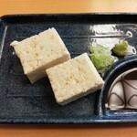 そば処 せんすい - 濃厚そば豆腐