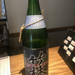 蔵家 SAKELABO - 竹林