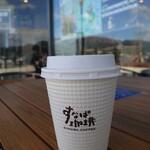 すなば珈琲 - 砂焼きコーヒー