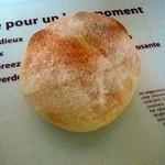 パン酵房ナチュール - ベーコン&チーズ