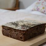 プシプシーナ - 料理写真:ドライフルーツとくるみの熟成パン