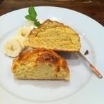 アンド・ノマ・カフェ - scone