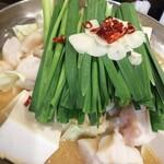 九州の地魚料理 侍 - もつ鍋二人前!味噌味!