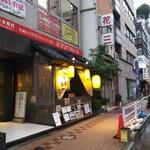 九州の地魚料理 侍 - 店入り口