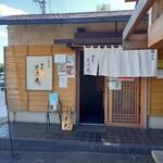 麺屋 たけ井 - 入口