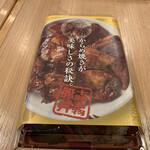 139158842 - フードコートでいただきます❣️                       2019/12  by  みぃこのごはん日記