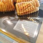Bakery ALToco - これもおいしい