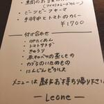 Leone -