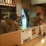 串ゆう - カウンターから見た景色です