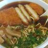 Chintei - 料理写真: