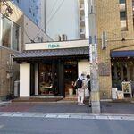 """139172804 - 大名2丁目に出来た日本初の""""タダ活""""アプリ「otonari」の新業態としての飲食店です。"""