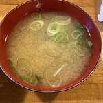 キッチンTiKi - 味噌汁の濃さも好み通り