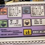 139176432 - メニュー表