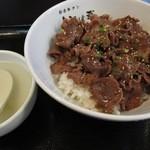 いろは弐 - 牛タン丼 ¥800-
