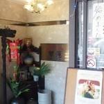 翠蓮 - 店舗入口