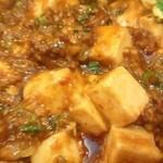 翠蓮 - 麻婆豆腐(中華弁当)