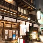 Nishiya - 外観