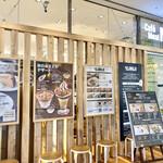 Cafe&Meal MUJI - 外観1