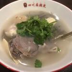 四川麻辣湯 -