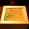 Babanzu - 料理写真:淡路島のライムと季の美ジンのジントニック