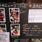 sakazukiyakaduchi -