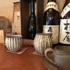 獅子銀 陶の郷店 - ドリンク写真: