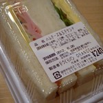 13921035 - ハムチーズ&玉子サンド