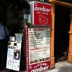 amber -
