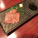 近江焼肉ホルモンすだく -