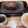 ステーキ屋 松 - 料理写真: