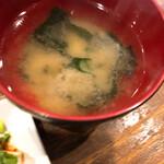 焼肉酒場 すみびや - ランチセット 味噌汁