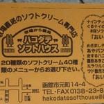 13923553 - 割引券